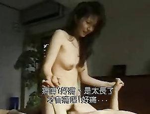 Japanese Girl...
